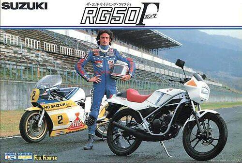 RG50 Gamma   1982