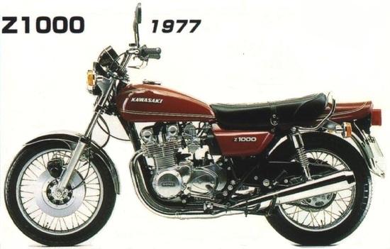 Kawasaki Z1000 1977, foto da archivio