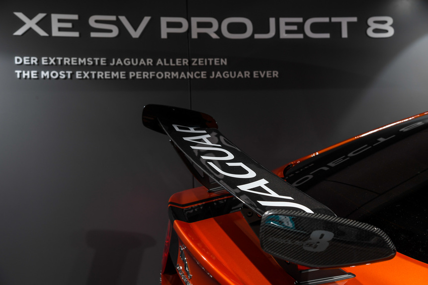 Jaguar al Salone di Francoforte 2017 (3)