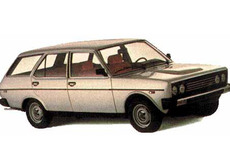 Fiat 131 Station Wagon (1978-85)