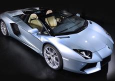 Lamborghini Aventador Cabrio