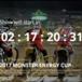 AMA SX, Monster Energy Cup: la conferenza stampa da Las Vegas LIVE