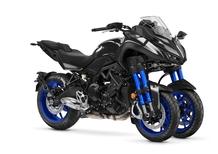 Yamaha Niken 850