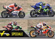 DopoGP speciale: le  MotoGP a confronto!