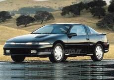 Mitsubishi Eclipse (1992-96)