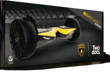 Glyboard Corse, l'hyper overboard di Lamborghini
