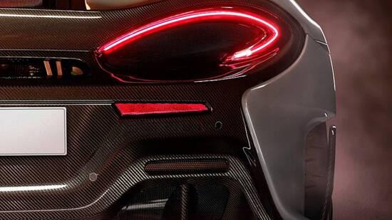 Il teaser della nuova supercar della McLaren