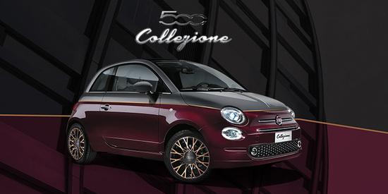 Promozione Fiat 500 My2019 Gamma Da 9 950 Automoto It