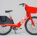 Jump, ecco le nuove biciclette elettriche di Uber