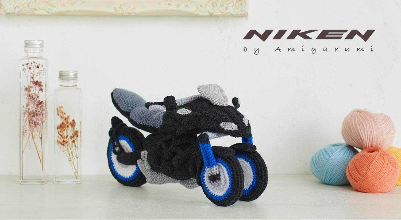 Yamaha Niken: la versione invernale è fatta all'uncinetto