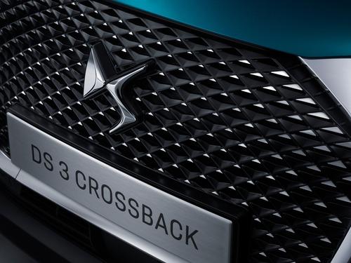 DS 3 Crossback: il nuovo B SUV francese premium in concessionaria [video] (7)