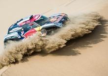 Dakar 2020. Goodbye America?