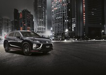 Mitsubishi Eclipse Cross Knight, look dark