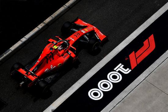 Quinto posto per Charles Leclerc in Cina