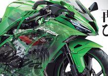 Kawasaki  e Yamaha: nuove supersportive 250 in arrivo