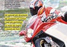 Claudio Corsetti: Emozioni in moto