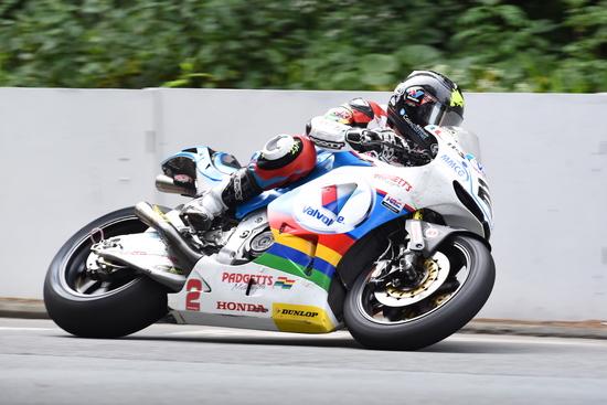 Anstey in gara con la Honda RC 213V-S al TT 2016