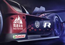 Volkswagen ID.R: a caccia di record sulla Tianmen Mountain