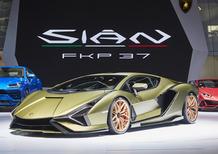 Lamborghini Sian FKP 37, la supercar ibrida al Salone di Francoforte 2019 [Video]