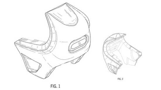 Photo Credits: Free Patents Online