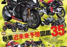 Honda RVF 1000: si riparla di una supersportiva V4