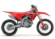 Honda CRF450R 2021. Eccola! Foto e dati tecnici