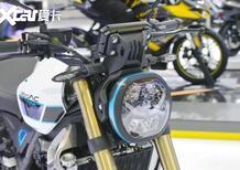 Voce 350 AC, presentata in Cina