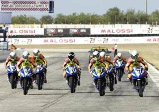 Aperte le iscrizioni alla Yamaha R125 Cup