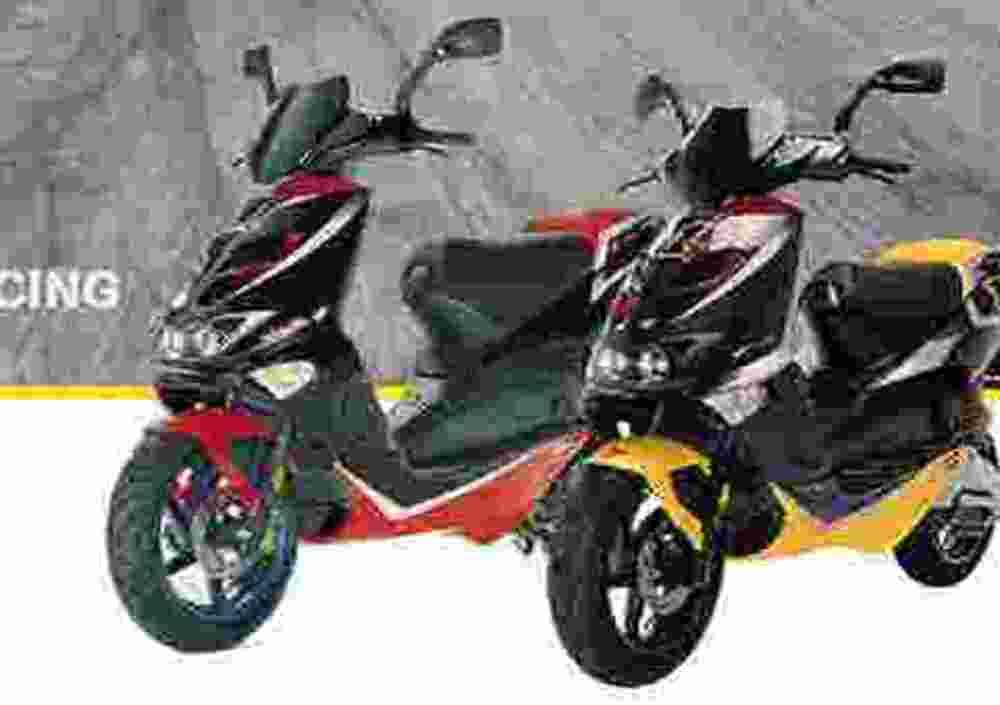 Aprilia SR  50 Racing (1997 - 99)