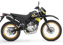 Yamaha XT 125 R (2005 - 11)