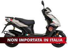 Moto B Imola SE