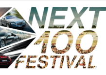 BMW Next 100 Festival: arriva il raduno di Monza [Video]