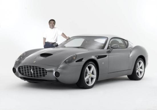 Zagato 575 GTZ