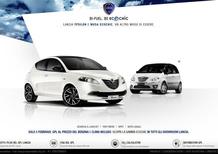 Lancia Ecochic: rinnovato il sito dedicato