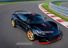 Lotus Exige LF1: una special in occasione del GP d'Italia