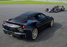 Lotus Evora Sport 410, livrea GP per gli USA
